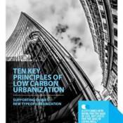 ten-principles-low-carbon-urbanization